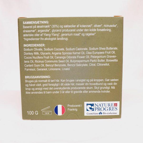 Care Soap - Økologisk shampoo og body wash - Tropisk Bad - bak